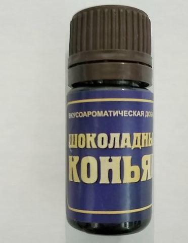 Вкусоароматический концентрат Коньяк шоколадный 10 мл