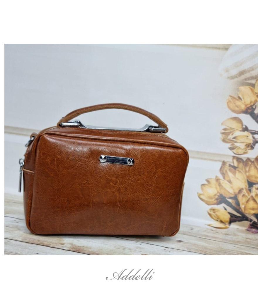 Женская сумка 5060