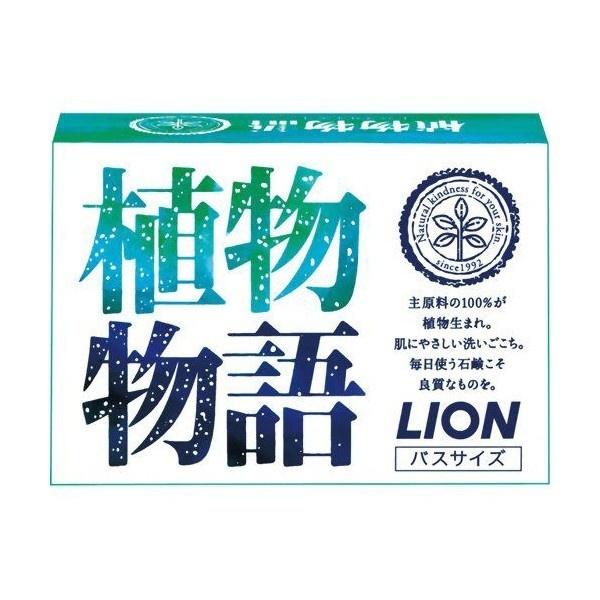 Туалетное мыло, Lion, HERB BLEND, натуральное увлажняющее 6*90 г