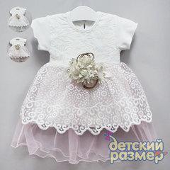 Платье 68-80 (брошь, кружево, сетка)