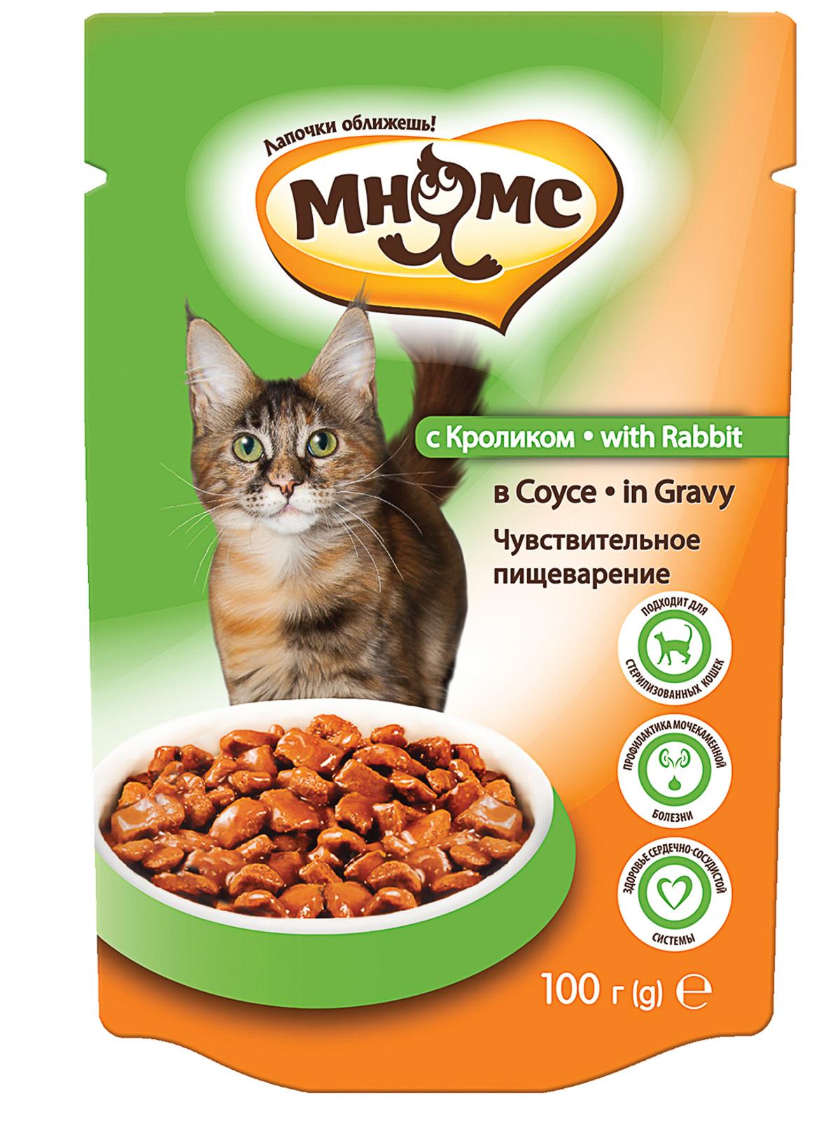 Мнямс Пауч для кошек Мнямс  с кроликом в соусе, чувствительное пищеварение 702327_1.jpg