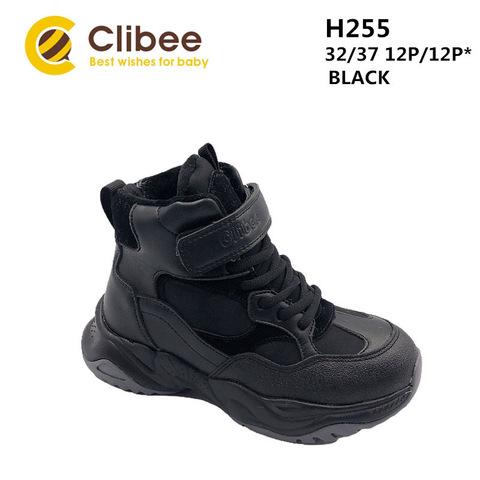 clibee h255