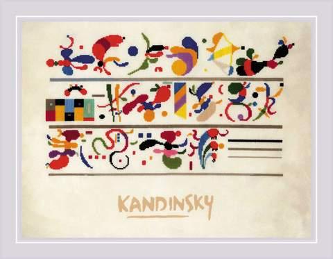 Набор для вышивания крестом ««Последовательность» по мотивам композиции В. Кандинского» (0080 РТ)