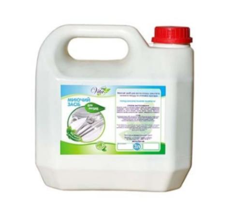 Моющее средство для посуды увлажнение ( без запаха ) 3л.