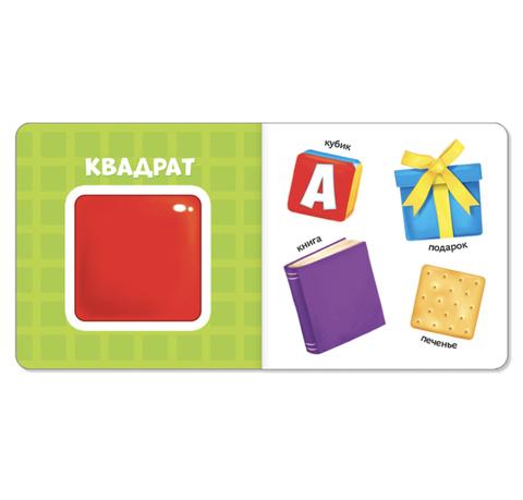 Набор картонных книг  «Азбука и счет», 4 шт.