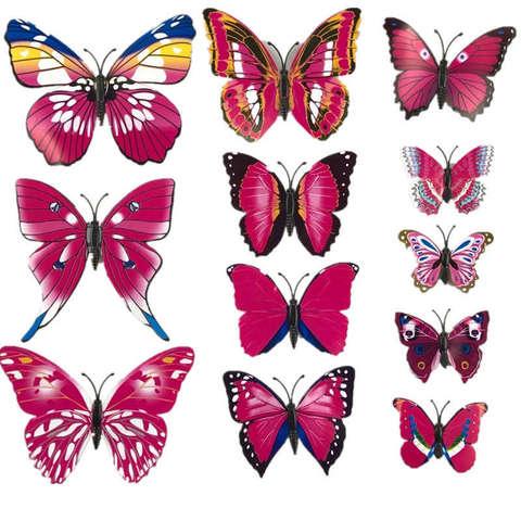 Печать на сахарной бумаге, Набор Бабочки 4