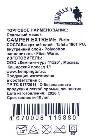 Спальный мешок INDIANA Camper Extreme R-zip от -27 °C (одеяло с подголовником 195+35X90 см)