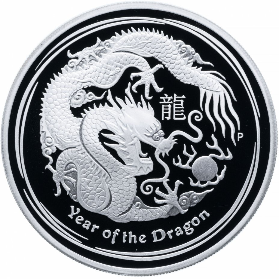 1 доллар. Год Дракона. Австралия. 2012 год