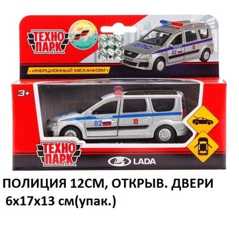 Машина мет. SB-16-47-P-WB Лада Ларгус полиция