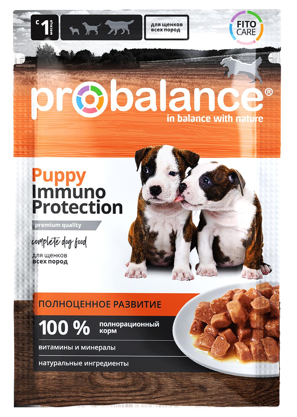 ProBalance Пауч ProBalance Puppy Immuno Protection  для щенков PB_puppy_100_face.png