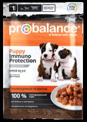 Пауч ProBalance Puppy Immuno Protection  для щенков