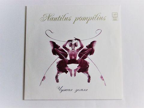 Nautilus Pompilius / Чужая Земля (LP)