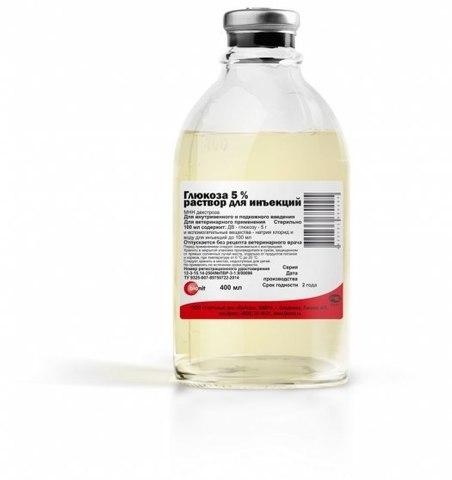 Глюкоза раствор для инъекций 5 % 400 мл