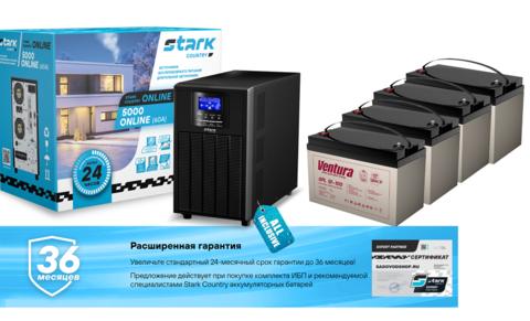 Комплект ИБП STARK COUNTRY 5000 ONLINE+GPL 12-100