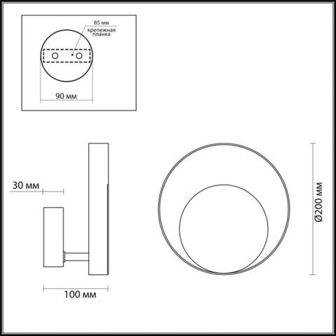 Настенный светильник 3899/7WB серии MONDI