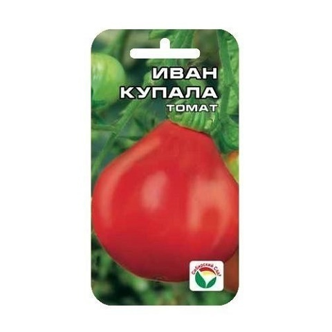 Иван Купала 20шт томат (Сиб сад)