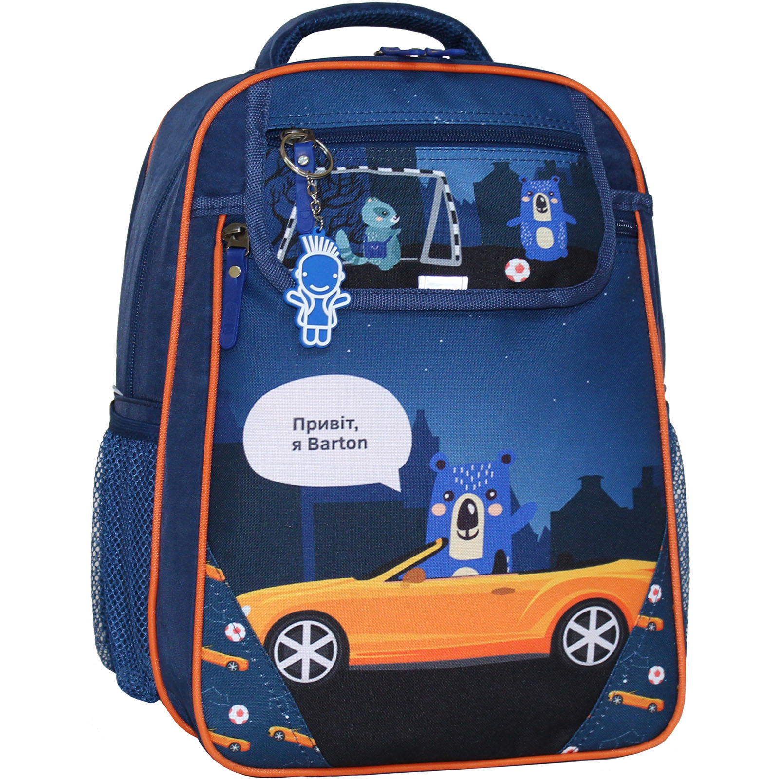 Школьные рюкзаки Рюкзак школьный Bagland Отличник 20 л. 225 синий 432 (0058070) IMG_5217_432_.JPG