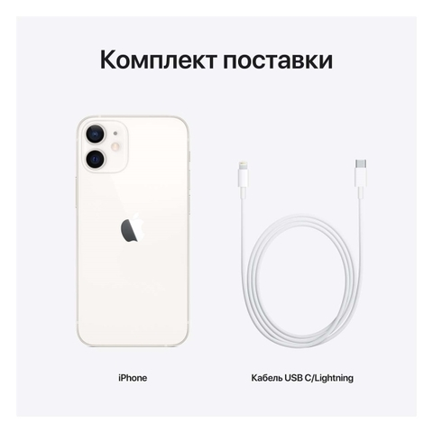Купить iPhone 12 mini 64Gb White в Перми