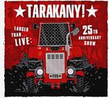 Тараканы! / Larger Than… Live: 25th Anniversary Show (2CD+DVD)
