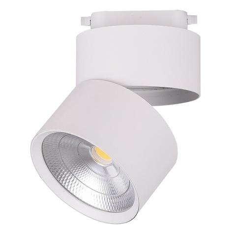 Трековый светодиодный светильник FERON AL107 15W 4000K белый
