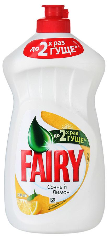 Средство для мытья посуды FAIRY Сочный Лимон, 450мл