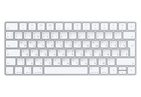 Купить клавиатуру Apple в Перми