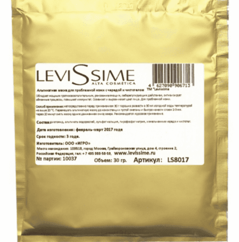 Levissime Algae Celandine Mask 30g