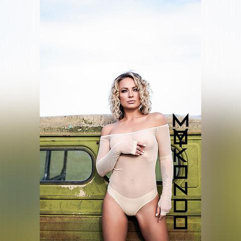 MyMokondo Offshoulder Body (Бежевый, S)