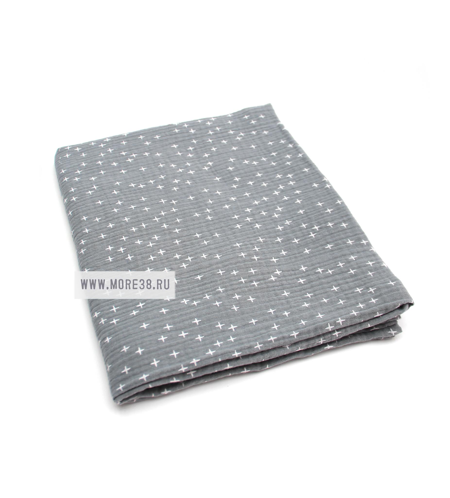 Муслиновая пеленка-скандинавское серебро(100х130см)