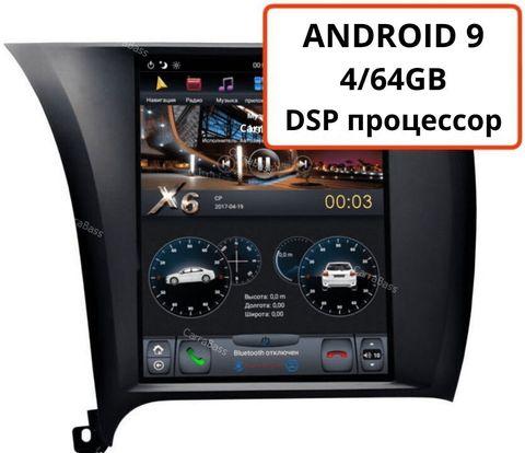 Магнитола в стиле Тесла для Kia Cerato (2013-2018) Android 9.0 4/64GB IPS DSP модель ZF-1056-DSP