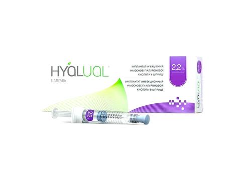 Редермализант Hyalual 2,2%