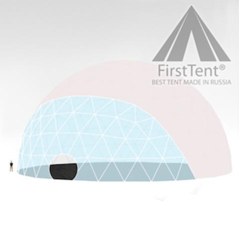 Сферический шатер D35