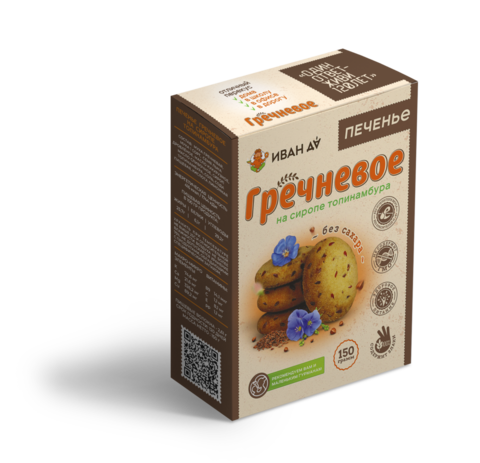 Печенье гречневое песочное на сиропе топинамбура