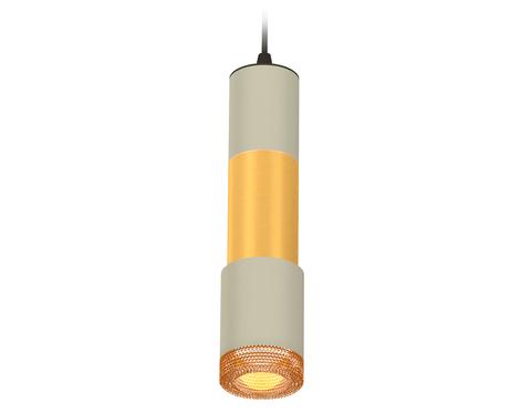 Комплект подвесного светильника XP7423041 SGR/PYG/CF серый песок/золото желтое полированное/кофе MR16 GU5.3 (A2302, C6314, A2062, C6327, A2030, C7423, N7195)