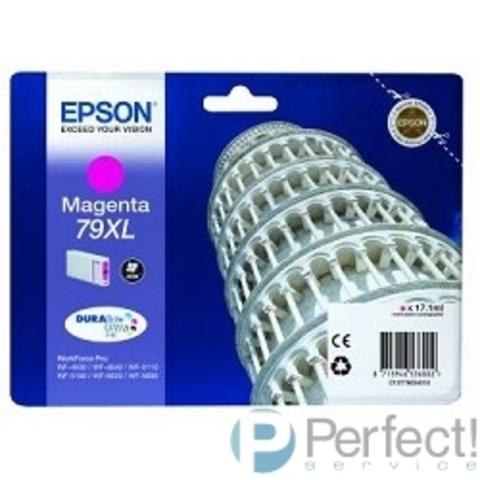 EPSON C13T79034010  Картридж 79XL  пурпурный повышенной емкости для WF-5110DW/WF-5620DWF (bus)