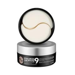 Medi-peel  Hyaluron dark benon peptide 9 ampoule eye patch