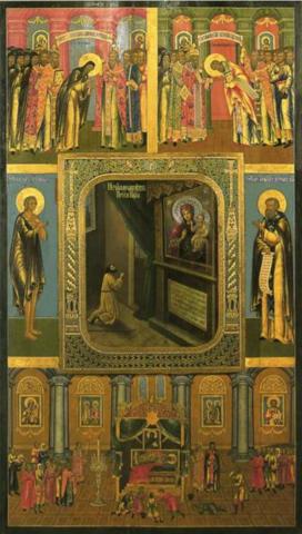 Икона Божией Матери Нечаянная Радость на дереве на левкасе мастерская Иконный Дом
