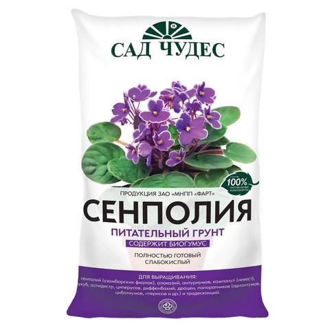 Грунт питательный Сад чудес Сенполия слабокислый 5 л