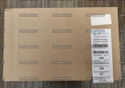 Кювета реакционная CURE2400 Диатрон  Метролаб 2300 упаковка 1400 штук