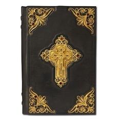 Библия маленькая с комментариями, золотой филигранью и гранатами