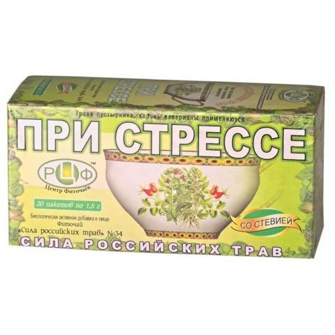 Фито-сила русской травы N34 при стрессе 1,5 Н20, ф / п