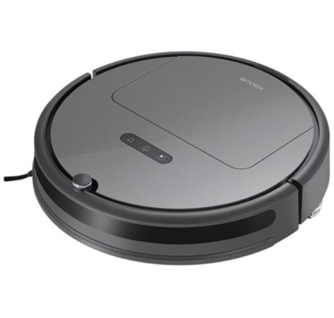 Робот-пылесос Xiaomi Xiaowa Roborock E352-00 Robot Vacuum Cleaner Lite