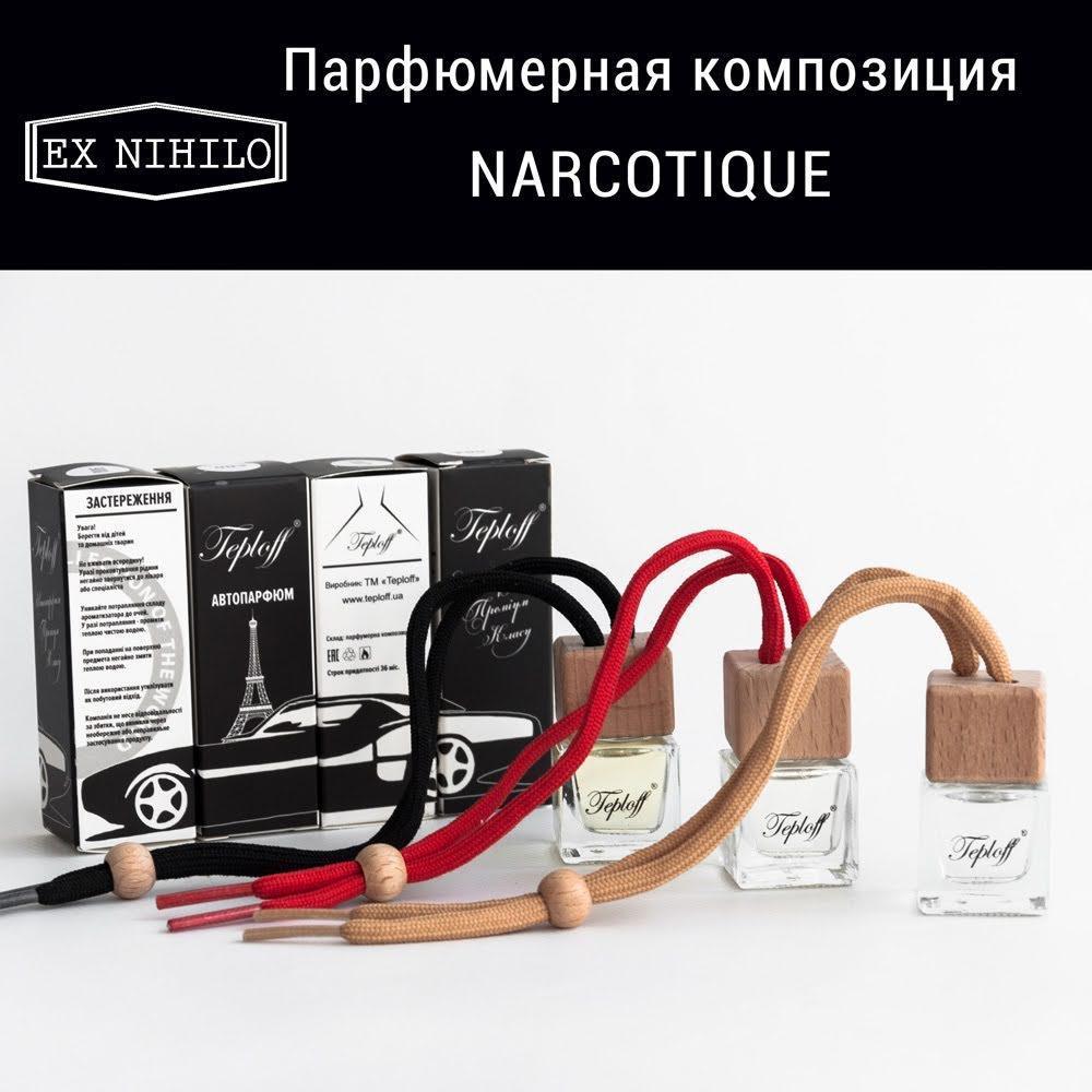 Автопарфюм Nihilo Narcotique 7  мл