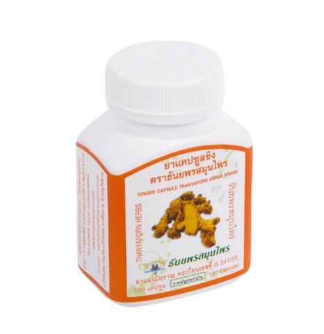 Тайские капсулы с имбирем,  Ginger capsule Thanyaporn Herbs, 100 капсул