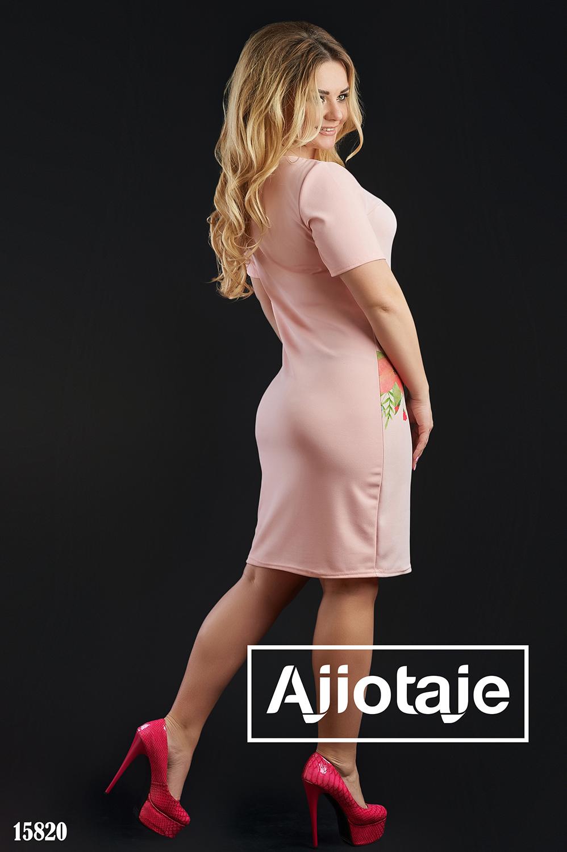 Платье миди с коротким рукавом цвета пудра