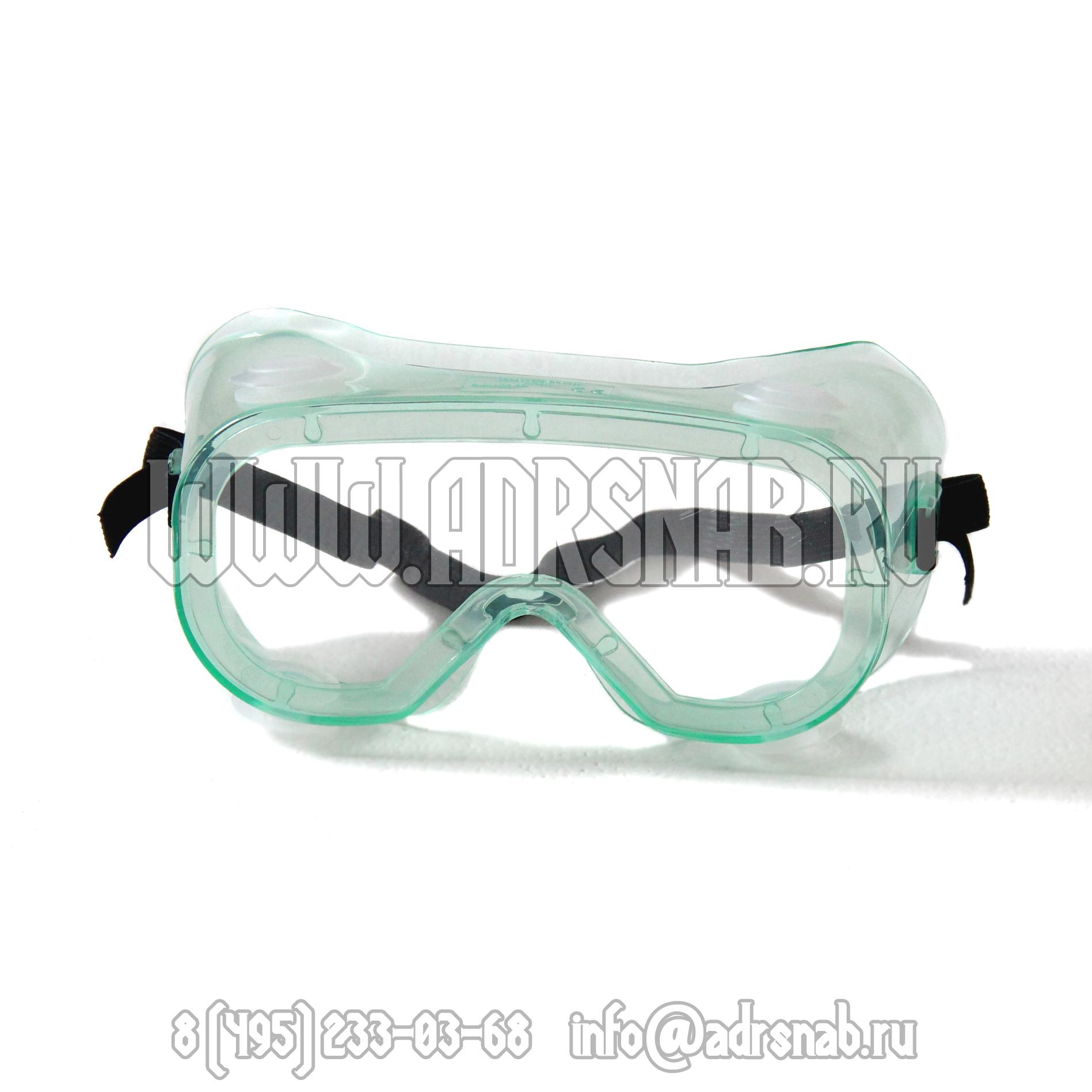 Очки защитные (антизапотевающие)
