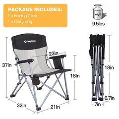 Кресло кемпинговое Kingcamp 1914 Hard Arm Chair - 2