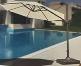 Зонт уличный Garden Way А002-3000 Cream
