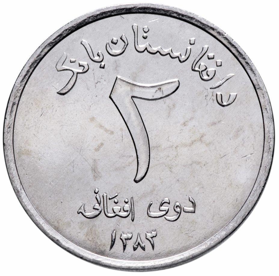 2 афгани. Афганистан. 2004 год. UNC
