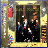 Duran Duran / Seven And The Ragged Tiger (LP)